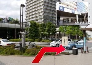 船橋駅北口を右へ進みます。