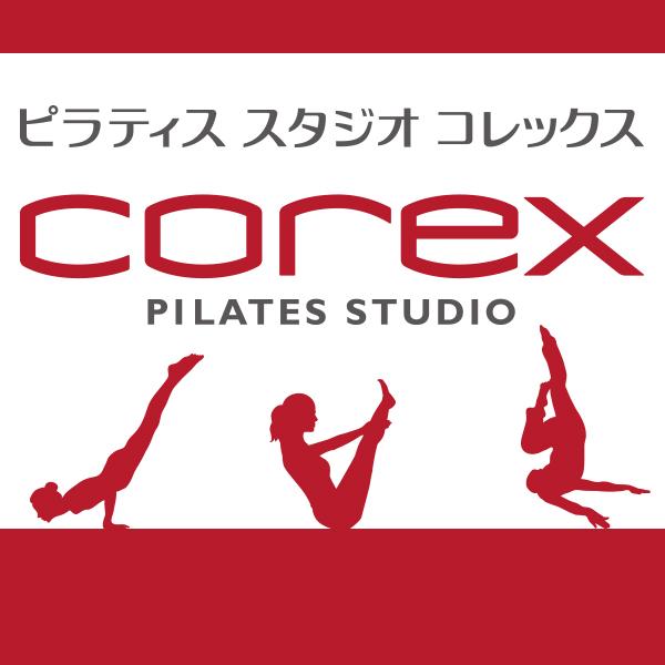 船橋駅徒歩1分のピラティススタジオCOREX(コレックス)